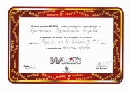 certificate_russian-page-001