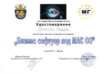 mg_obshtina_burgas_2011-page-003
