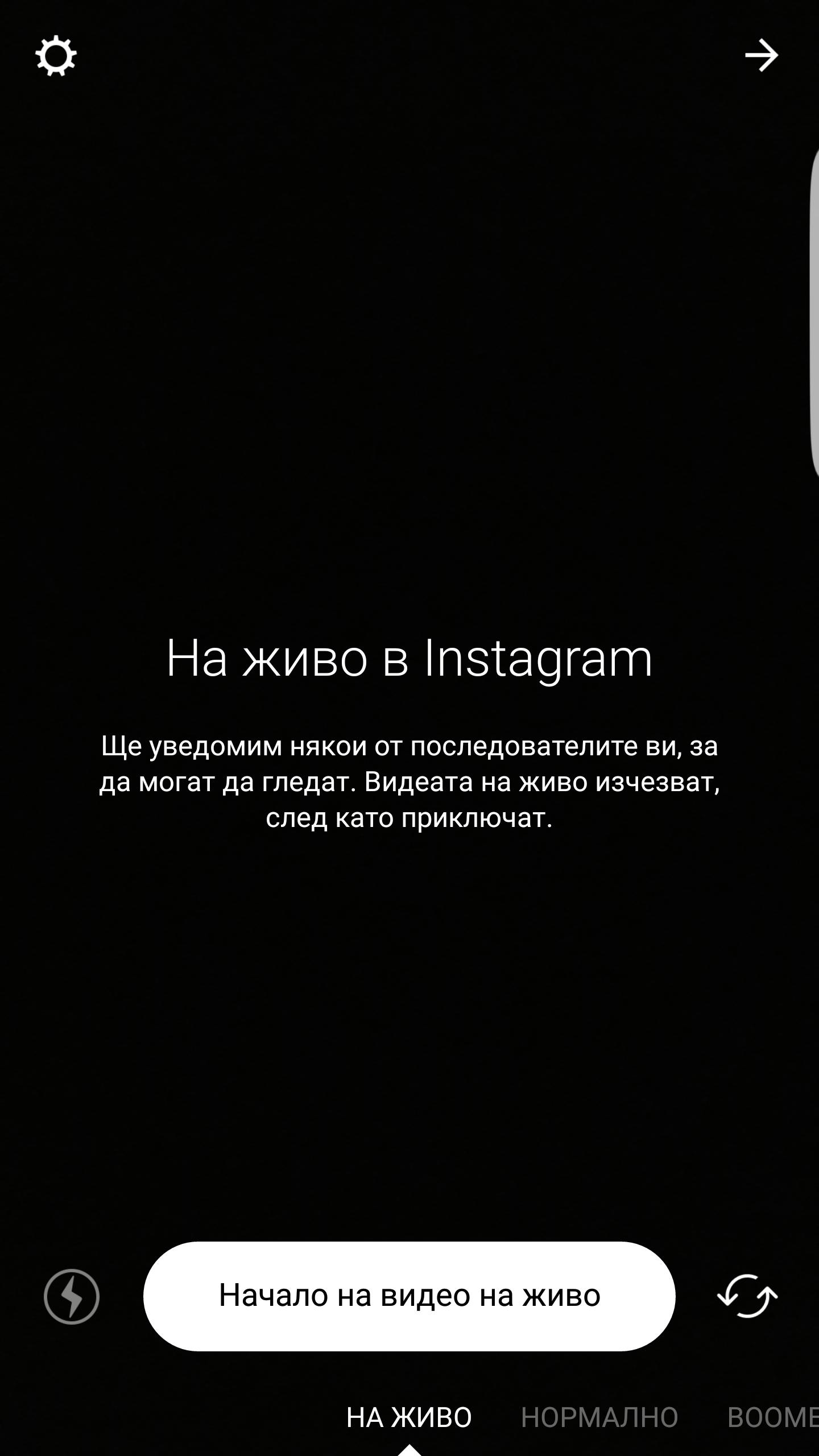 screenshot_20170208-124748